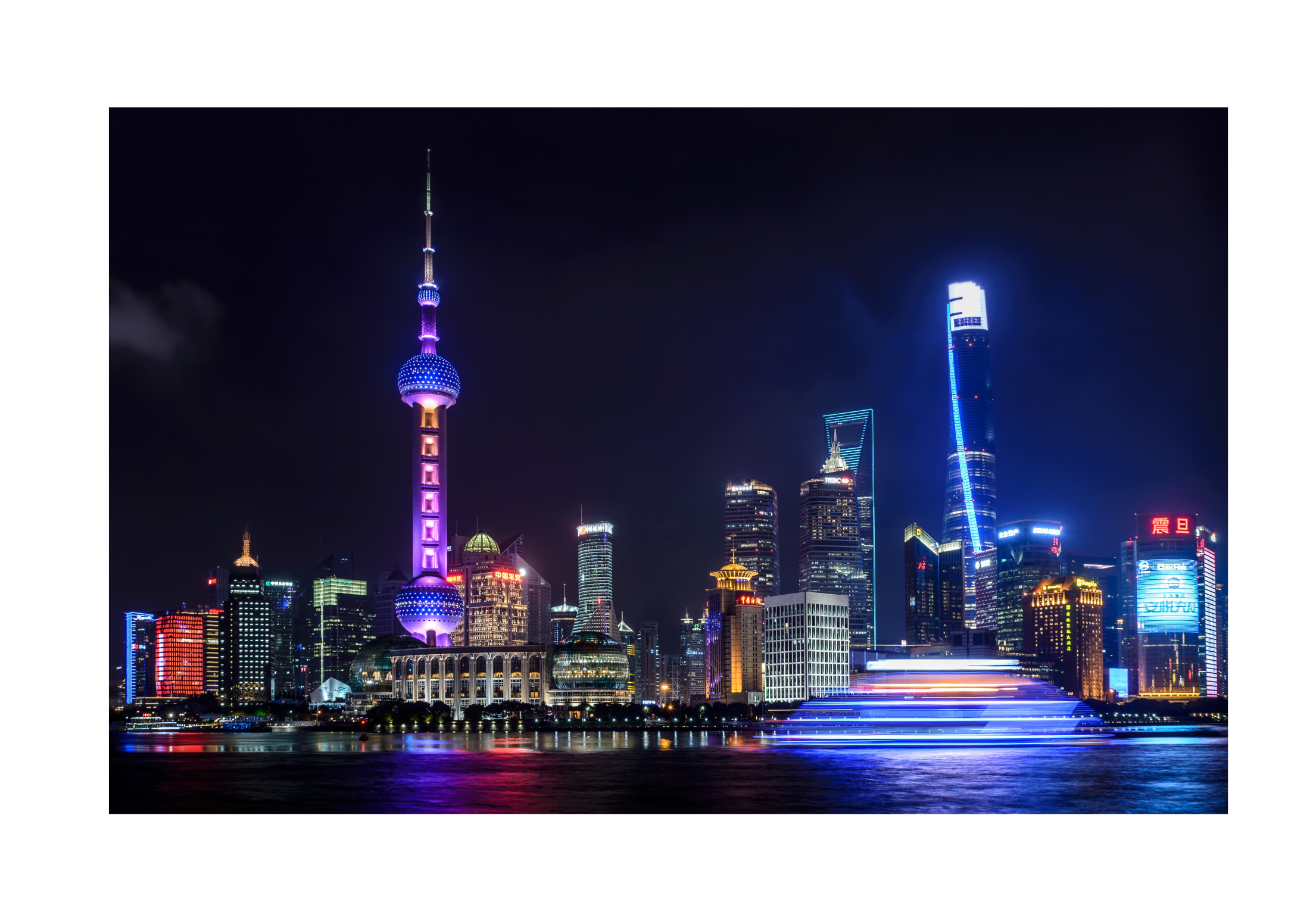 Chinese city.png