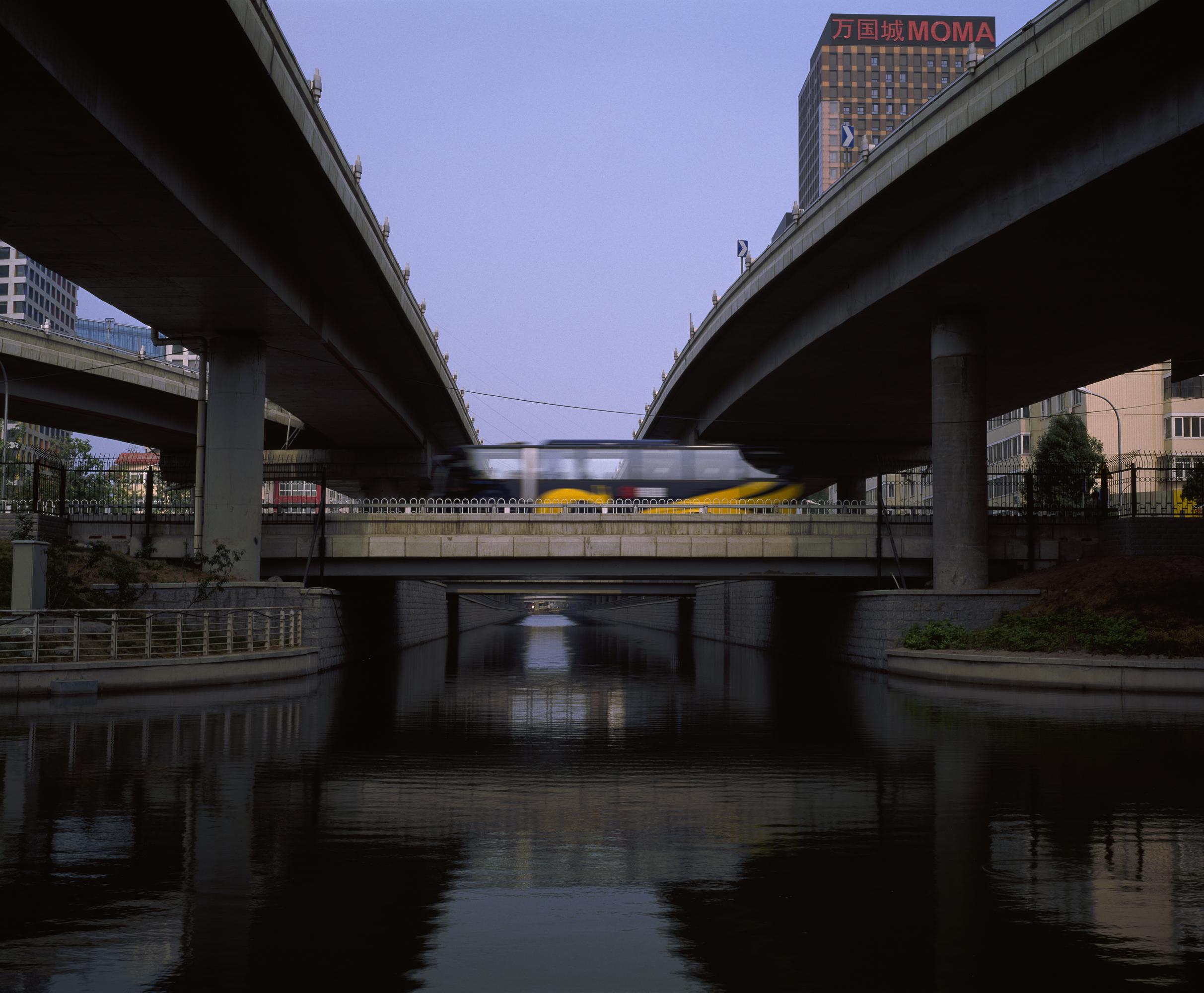 Underpass (2009)