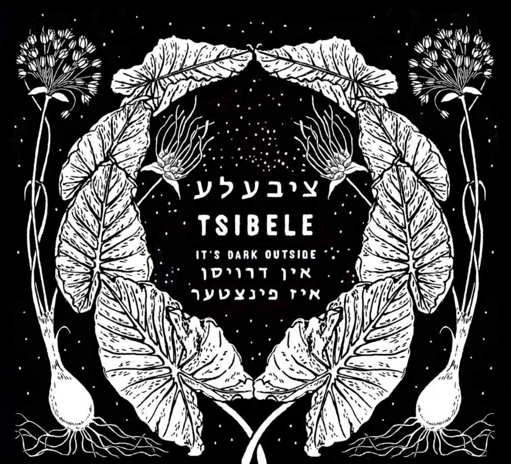 Tsibele's debut album. - Available in CD and digital download.