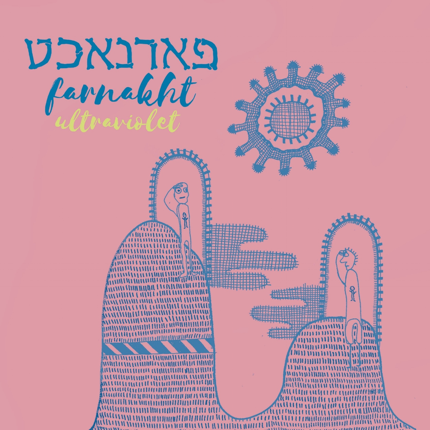 """Farnakht's album is out! - Zev Feldman called this album of original songs and Eastern European gems """"charming""""…. find it here"""