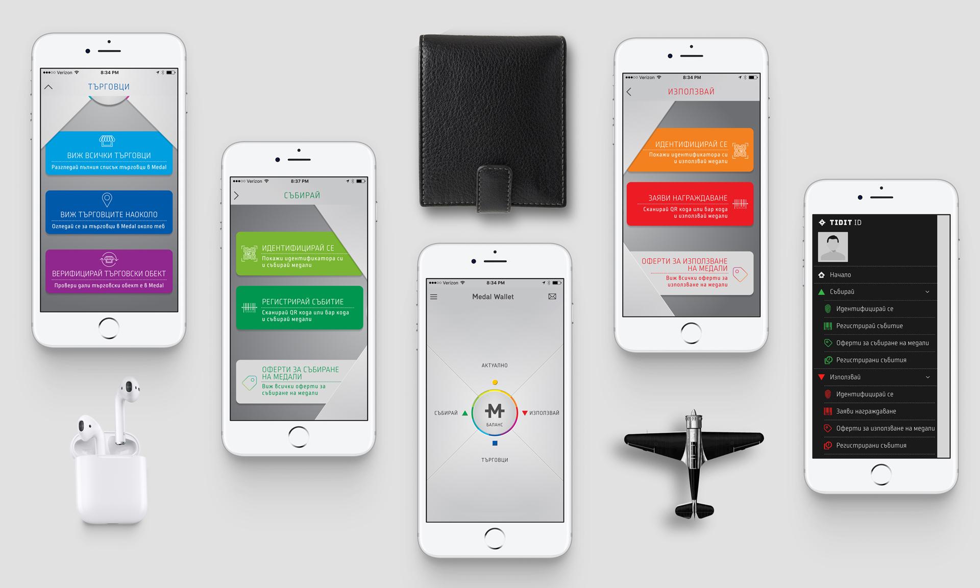 medal wallet app design 2.jpg
