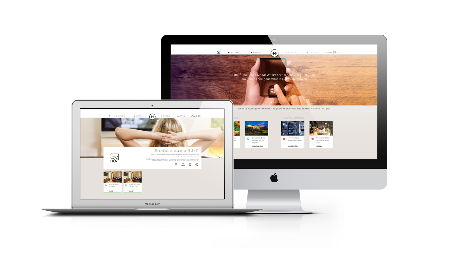 web-site-id.jpg