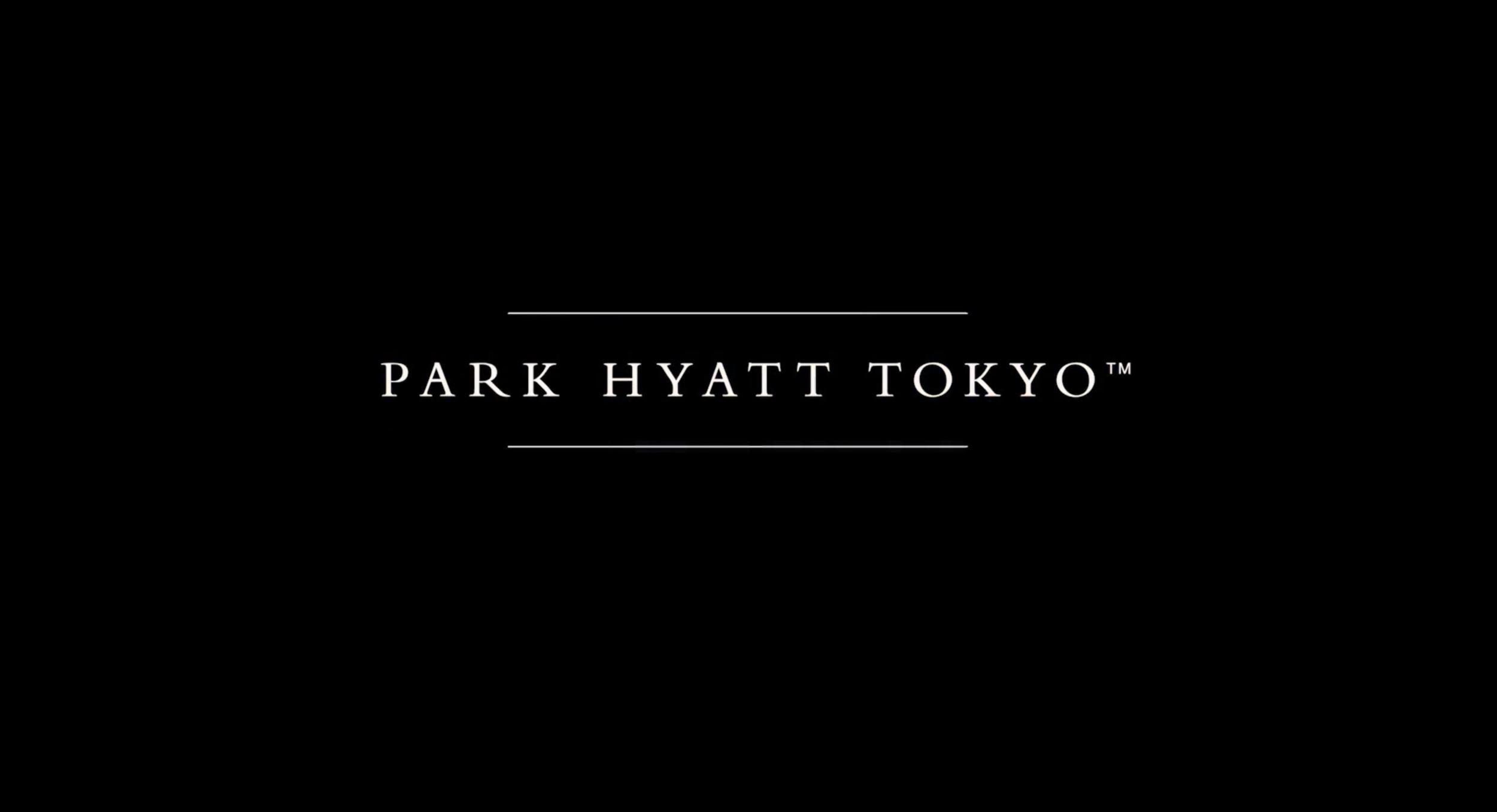 BRAND. Client: Park Hyatt Tokyo. Japan