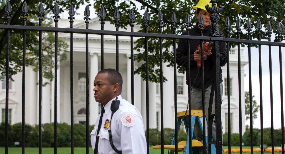 Whitehouse fence