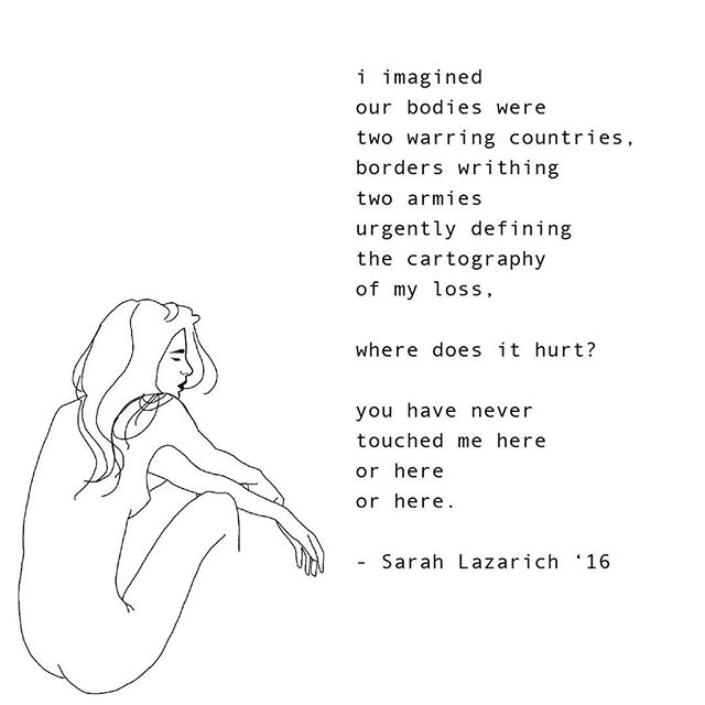 quiet and tactless by sarah lazarich '16 #poetry #poet #marginalia