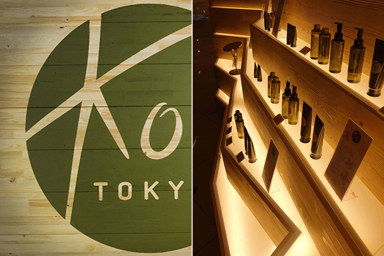 KOI TOKYO - MALTEPE (3).jpg