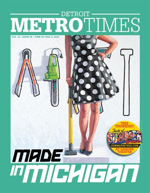 KReemtsen Metro Times Cover.jpeg