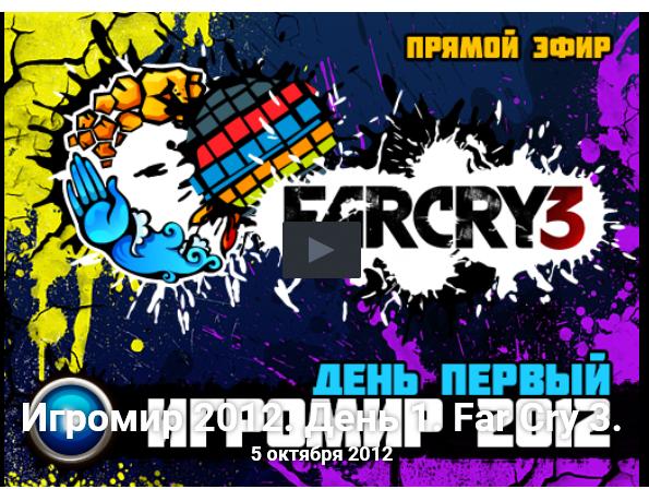 FC 3 IN RUSSIA