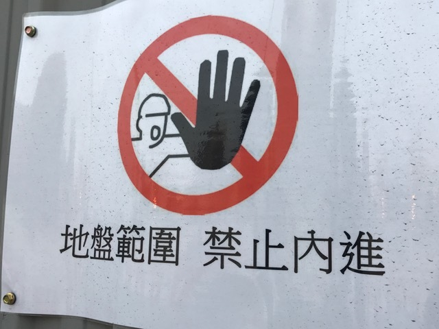 Beware the black hand.