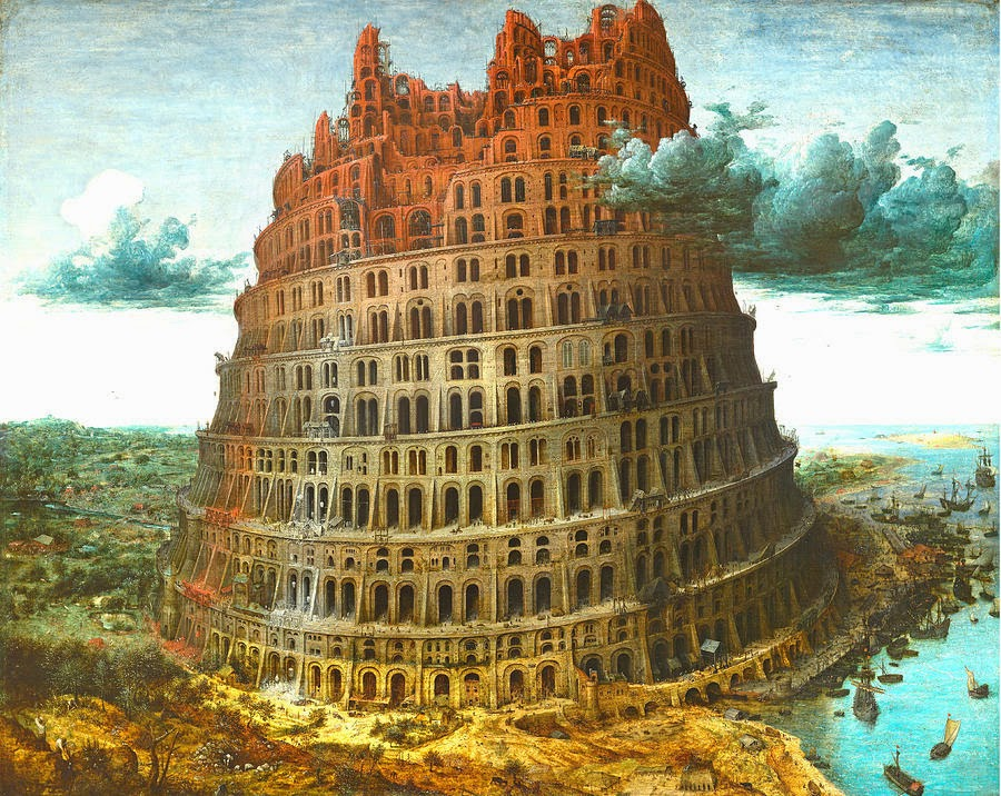 Unfinished Tower of Babel