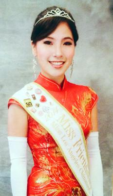 Miss Friendship, Becky Lam