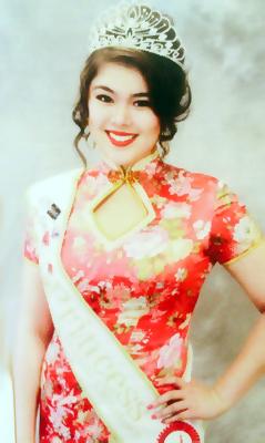 Third Princess, Diana Ly