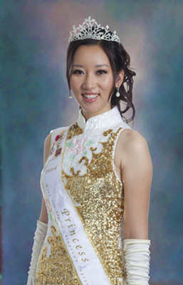 Third Princess, Ruby Chen