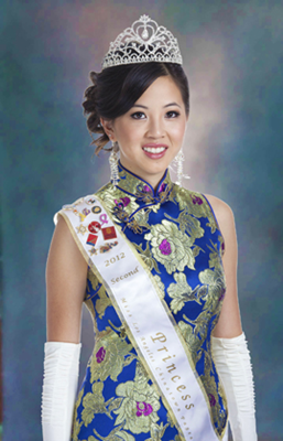Second Princess, Jane Yap