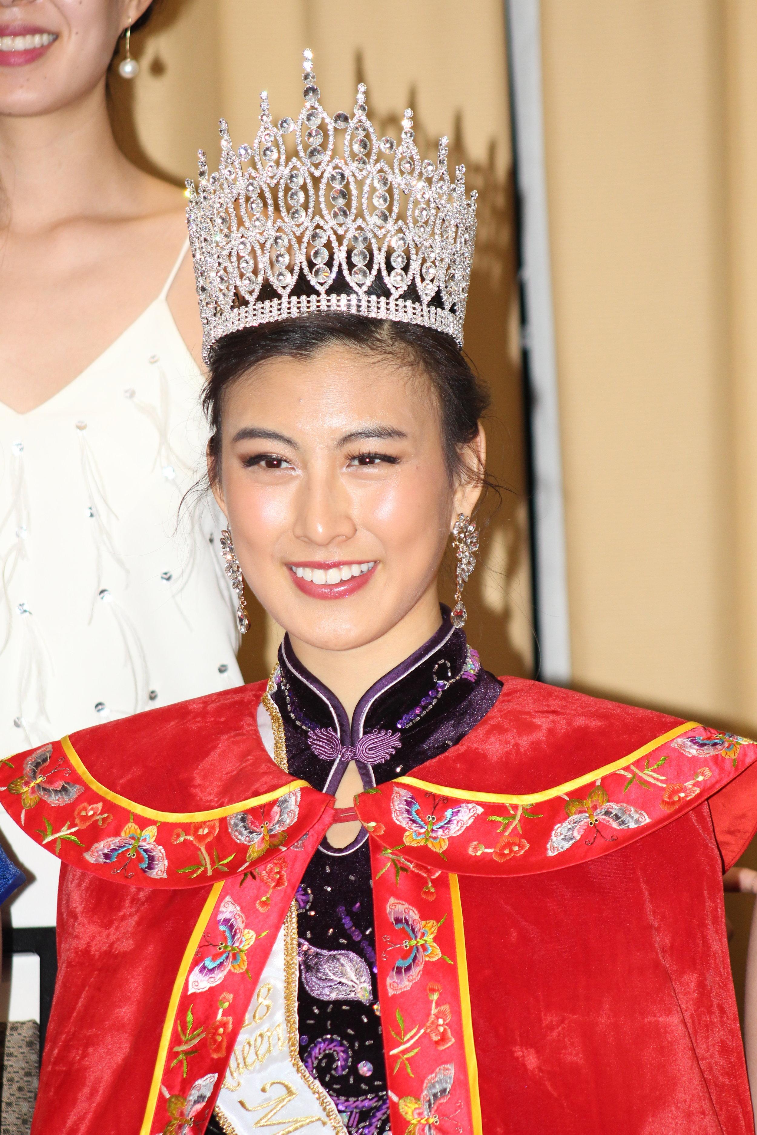 Queen, Catherine Liang