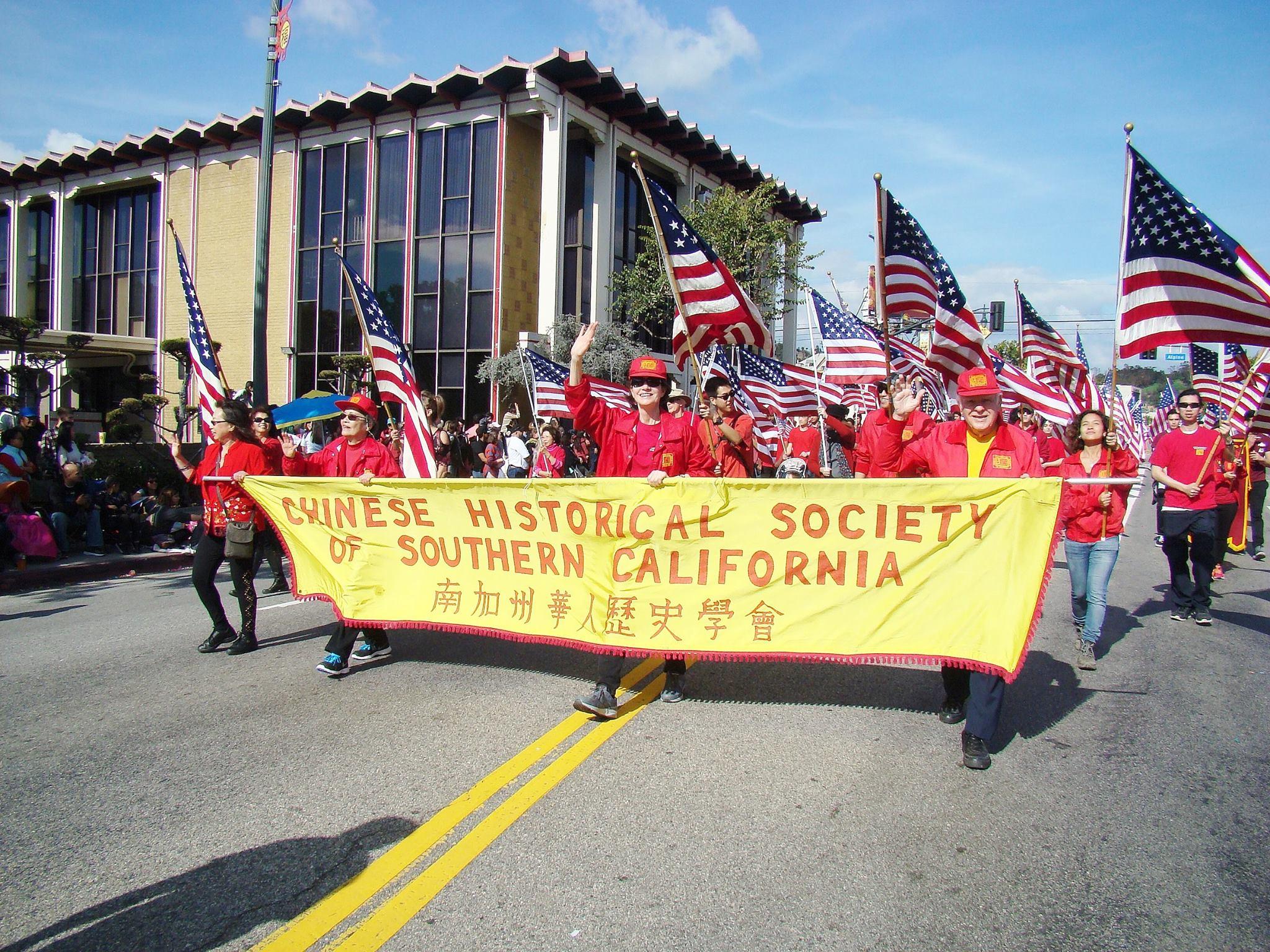 Chinese Historical Society of Southern California.jpg