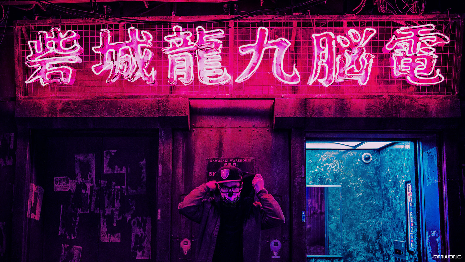 Liam Wong - Art Director & Photographer - Neon Warehouse
