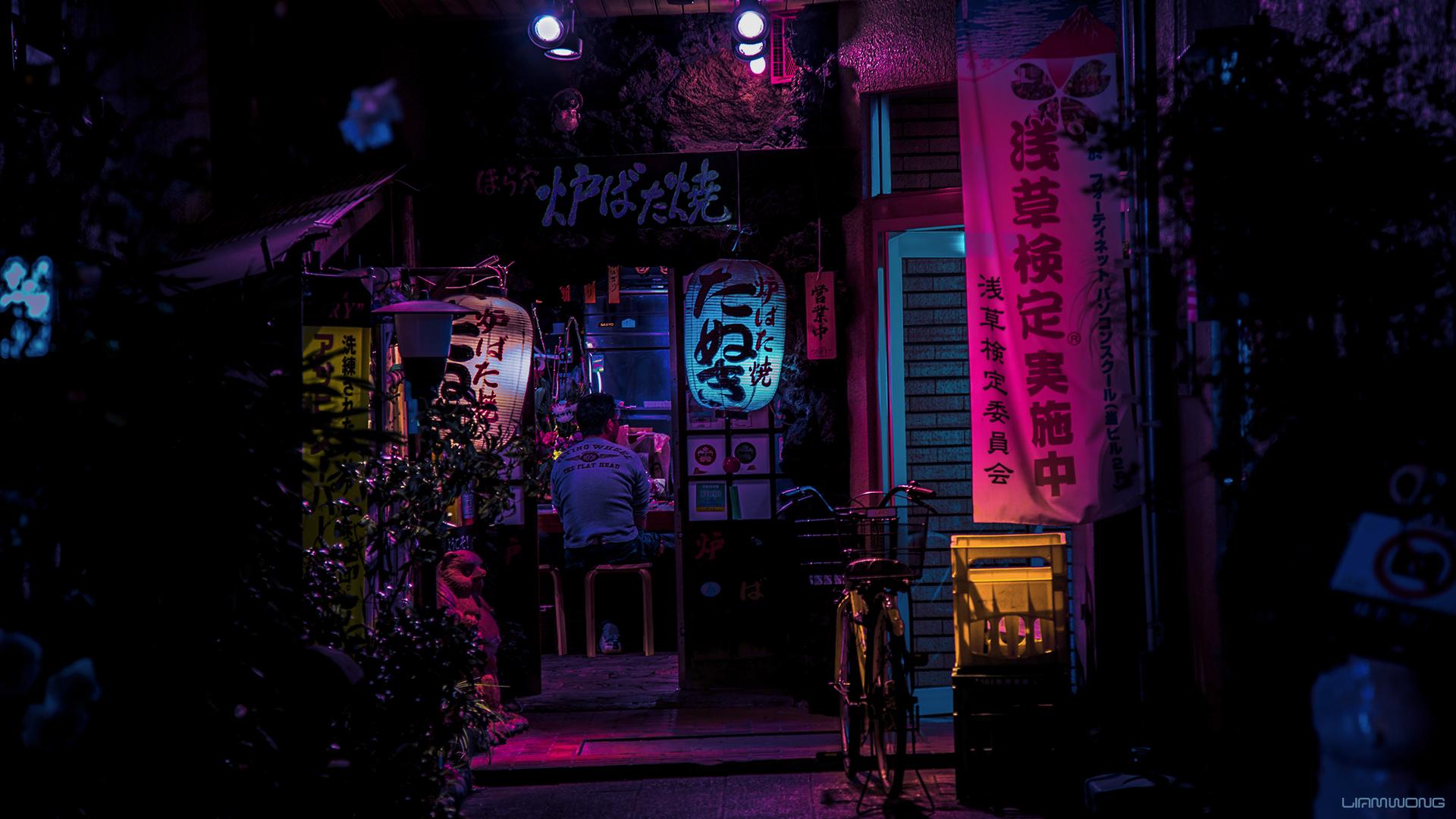 Liam Wong Art Director Photographer Midnight Diner