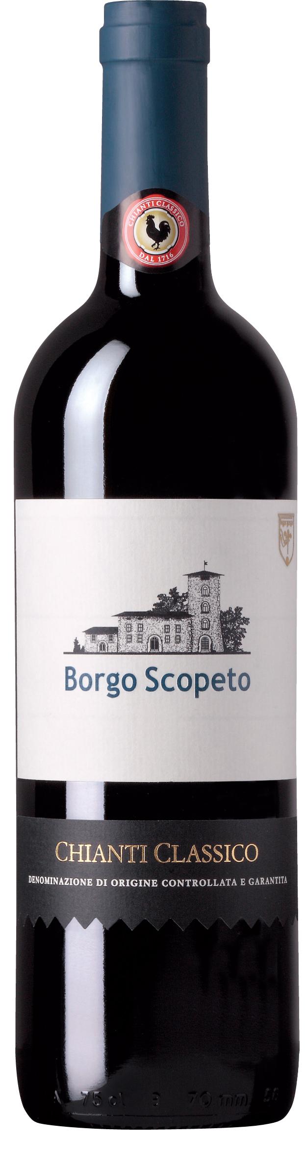 Borgo Scopeto Chianti Classico Bottle.jpg