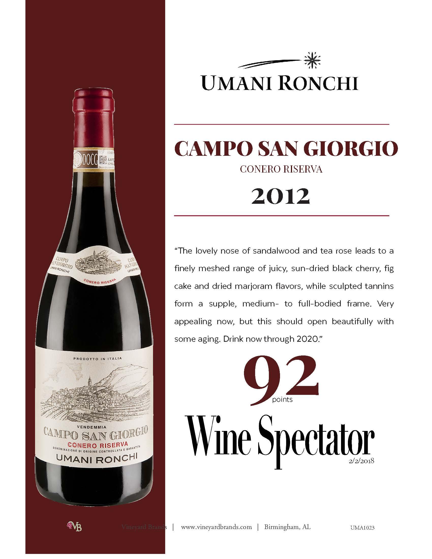 Umani Ronchi Campo San Giorgio 2012.jpg
