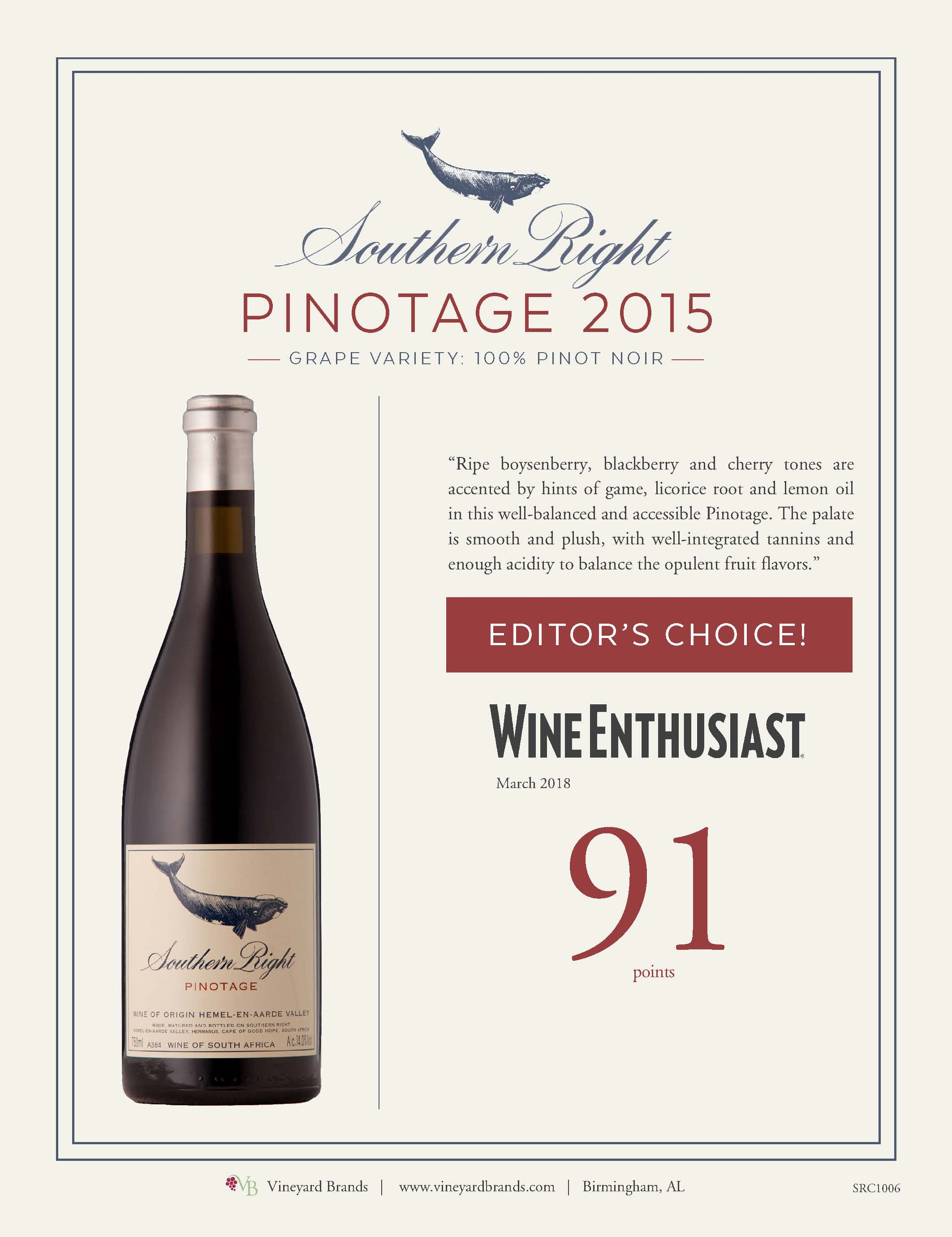 Southern RIght Pinotage 2015.jpg