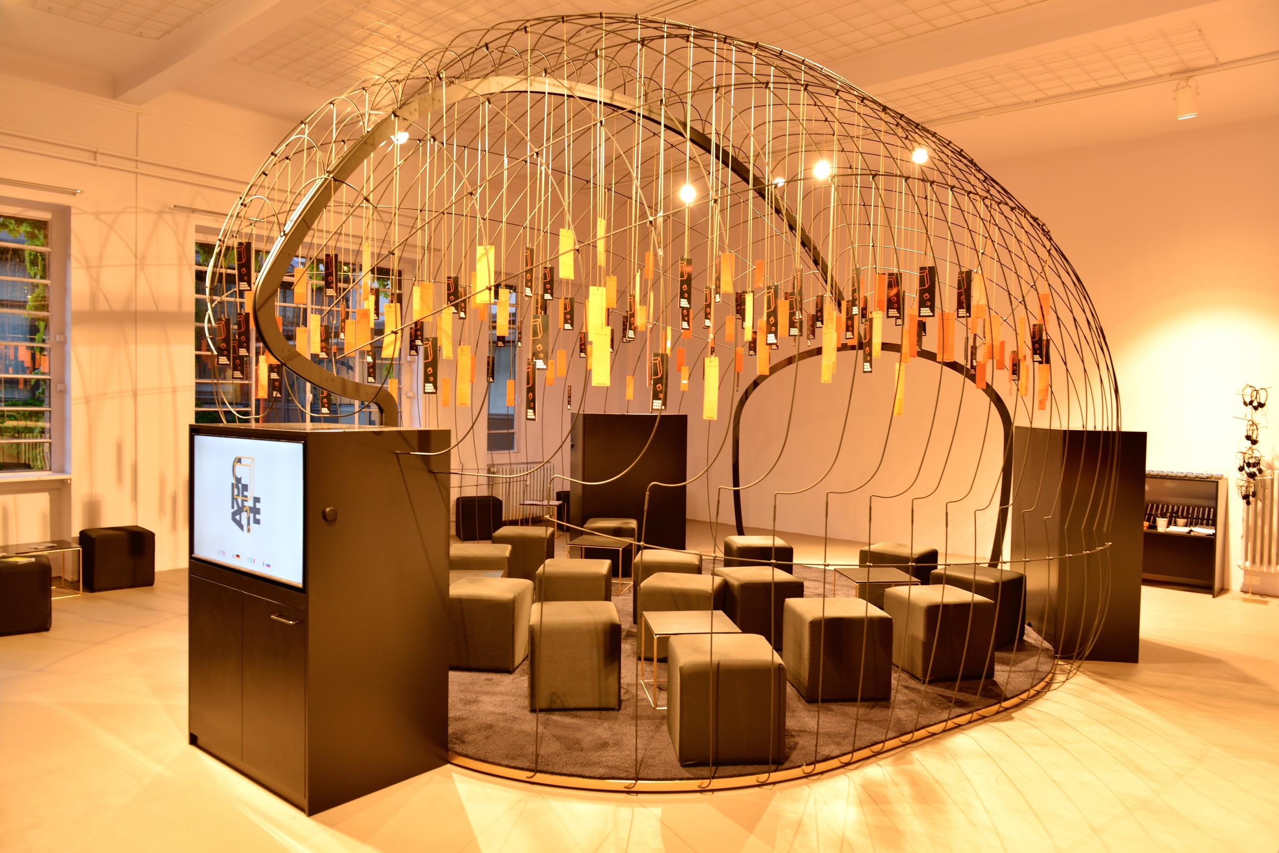 Showroom von Vauth-Sagel auf der Zona Tortona