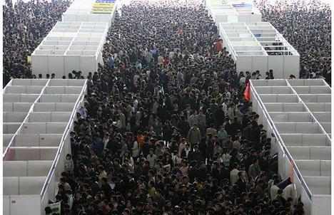 saupload_china_unemployment.jpg