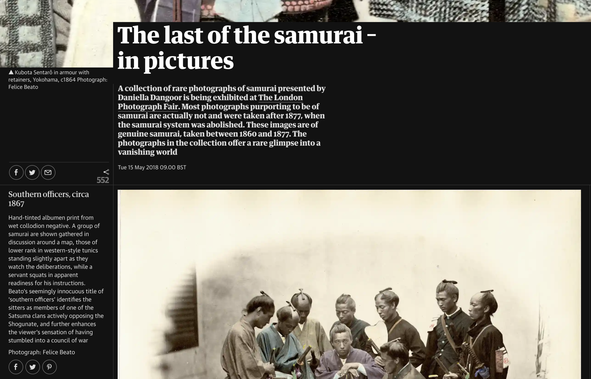 SAMURAI GUARDIAN PRESS.png