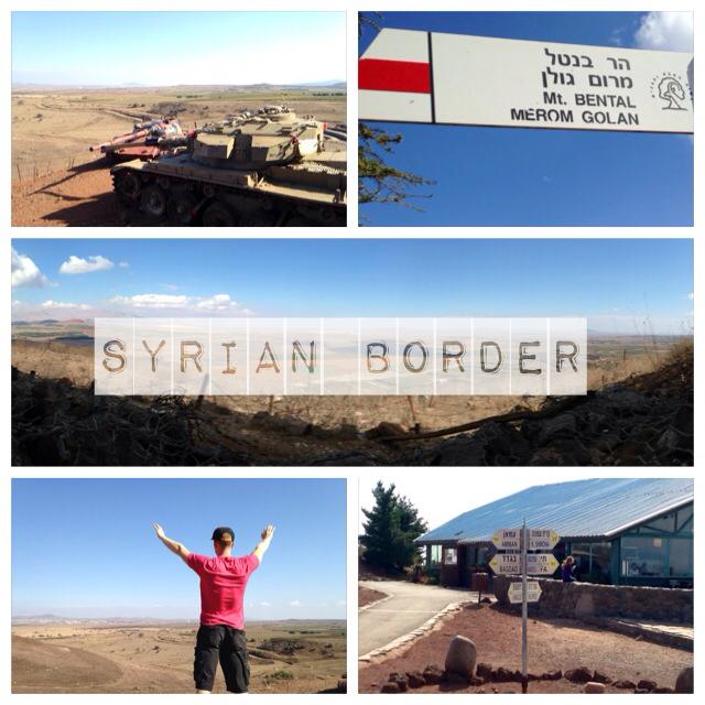 syrian border.jpg