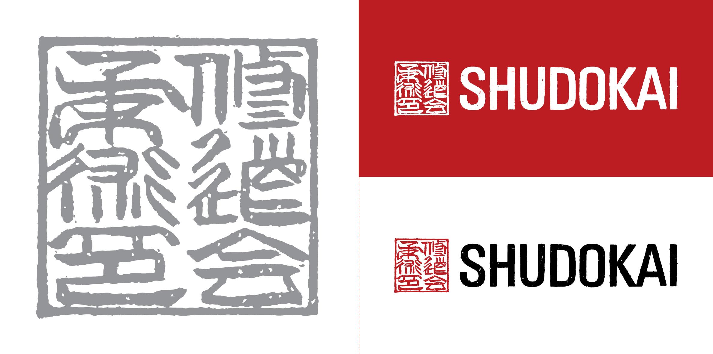 Logo - Shudokai.jpg