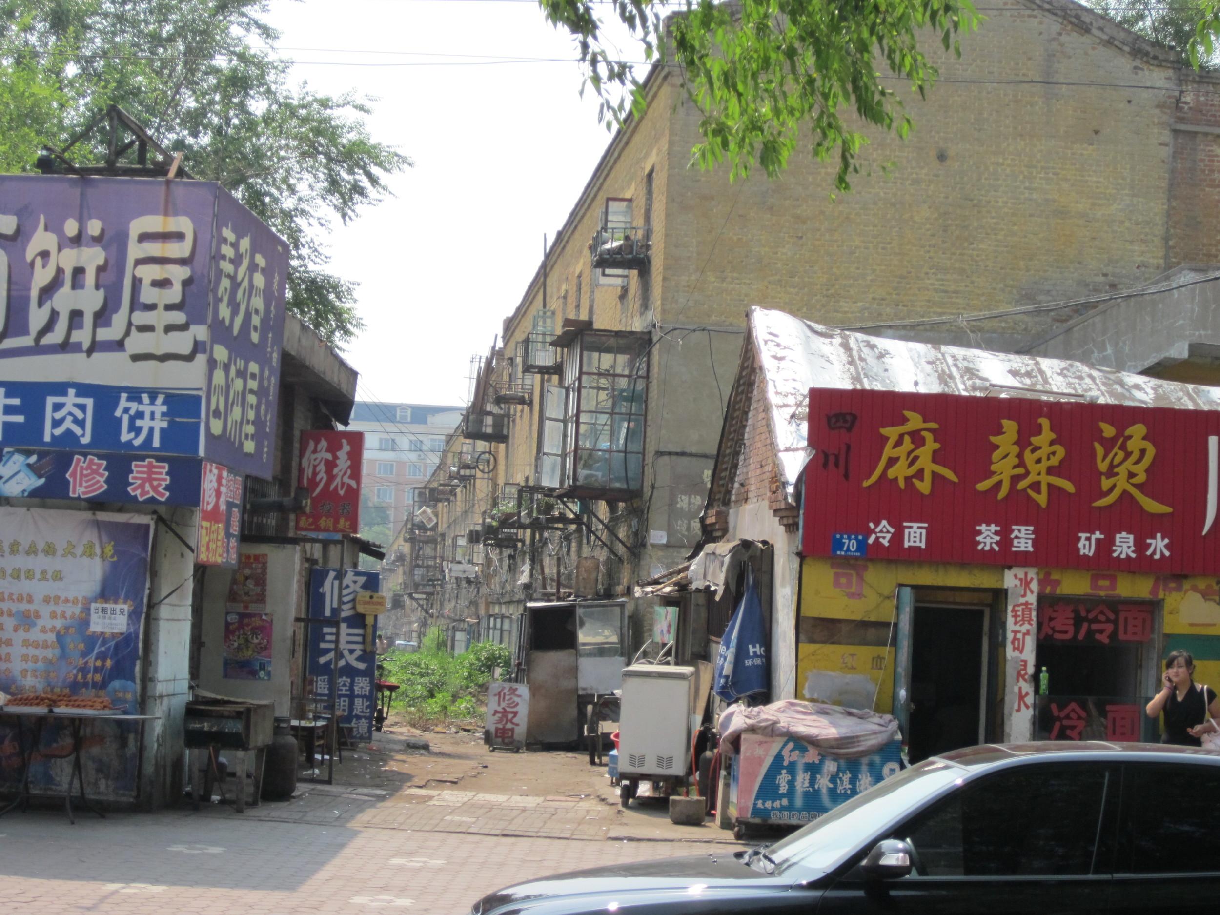 Former Japanese Barracks at PingFang