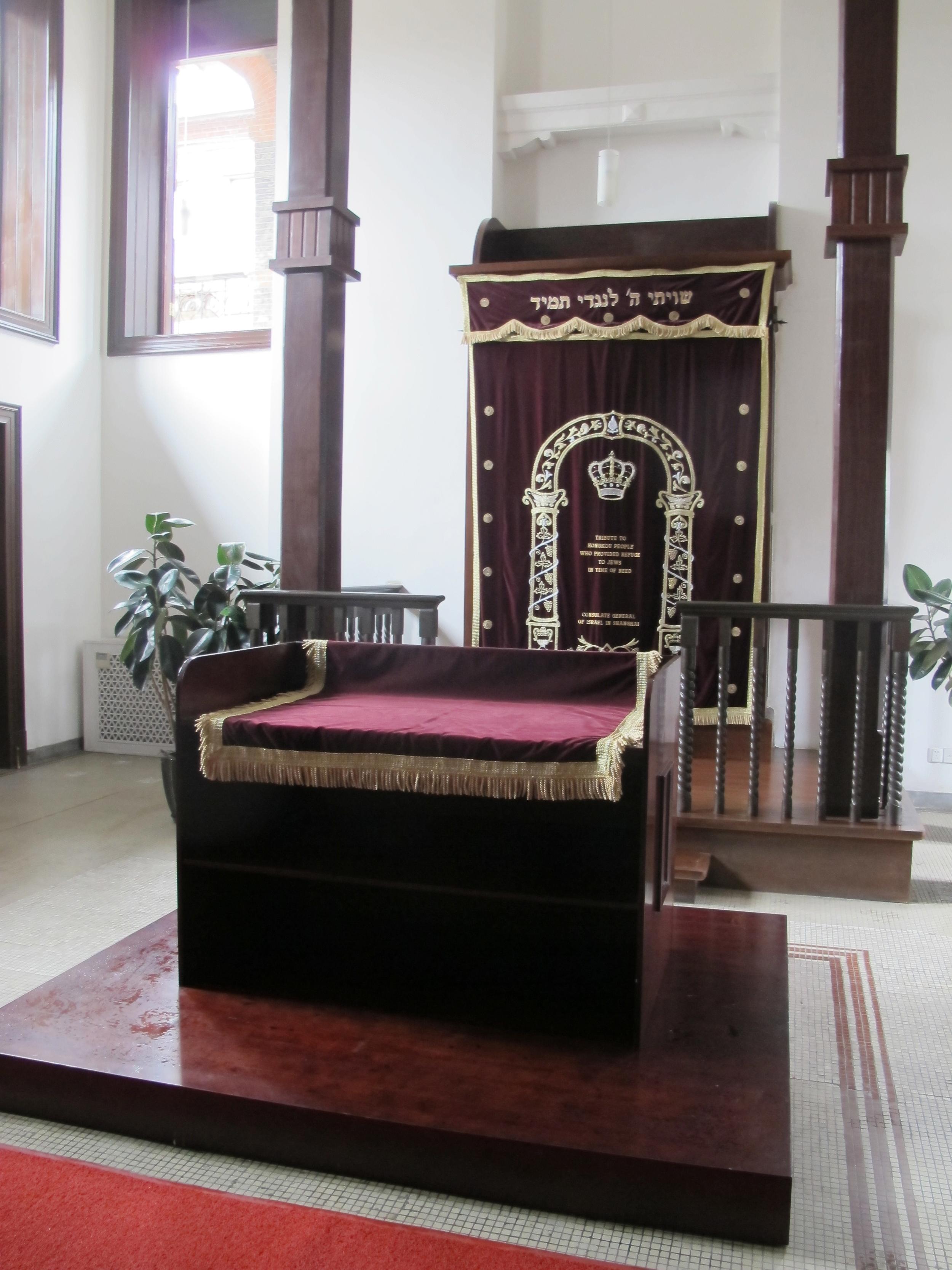 1st Floor Restored Synagogue