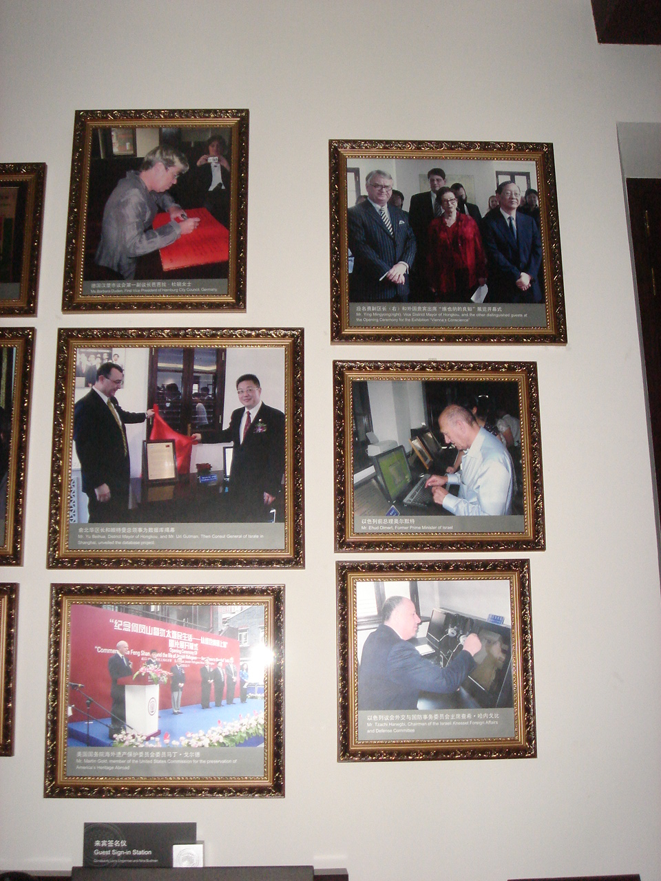 Images of Visitors