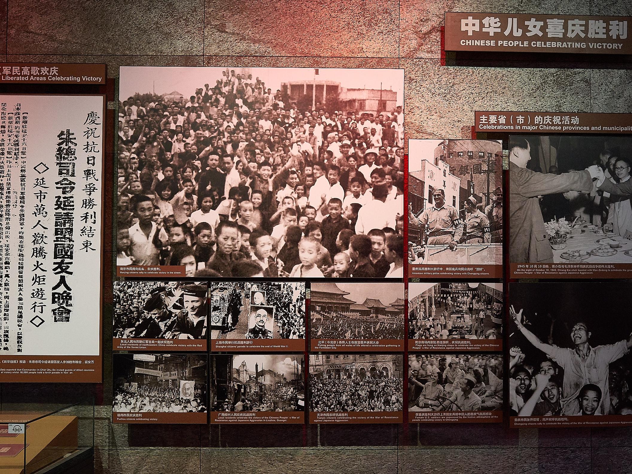 NM chinese celeberating victory.jpg