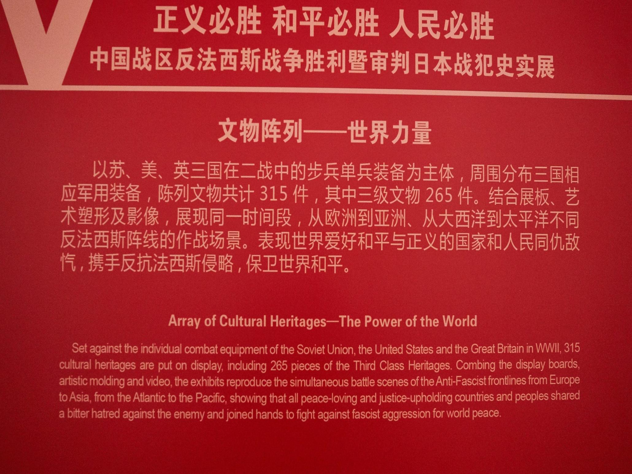 NM cultural heritage power ofworld.jpg