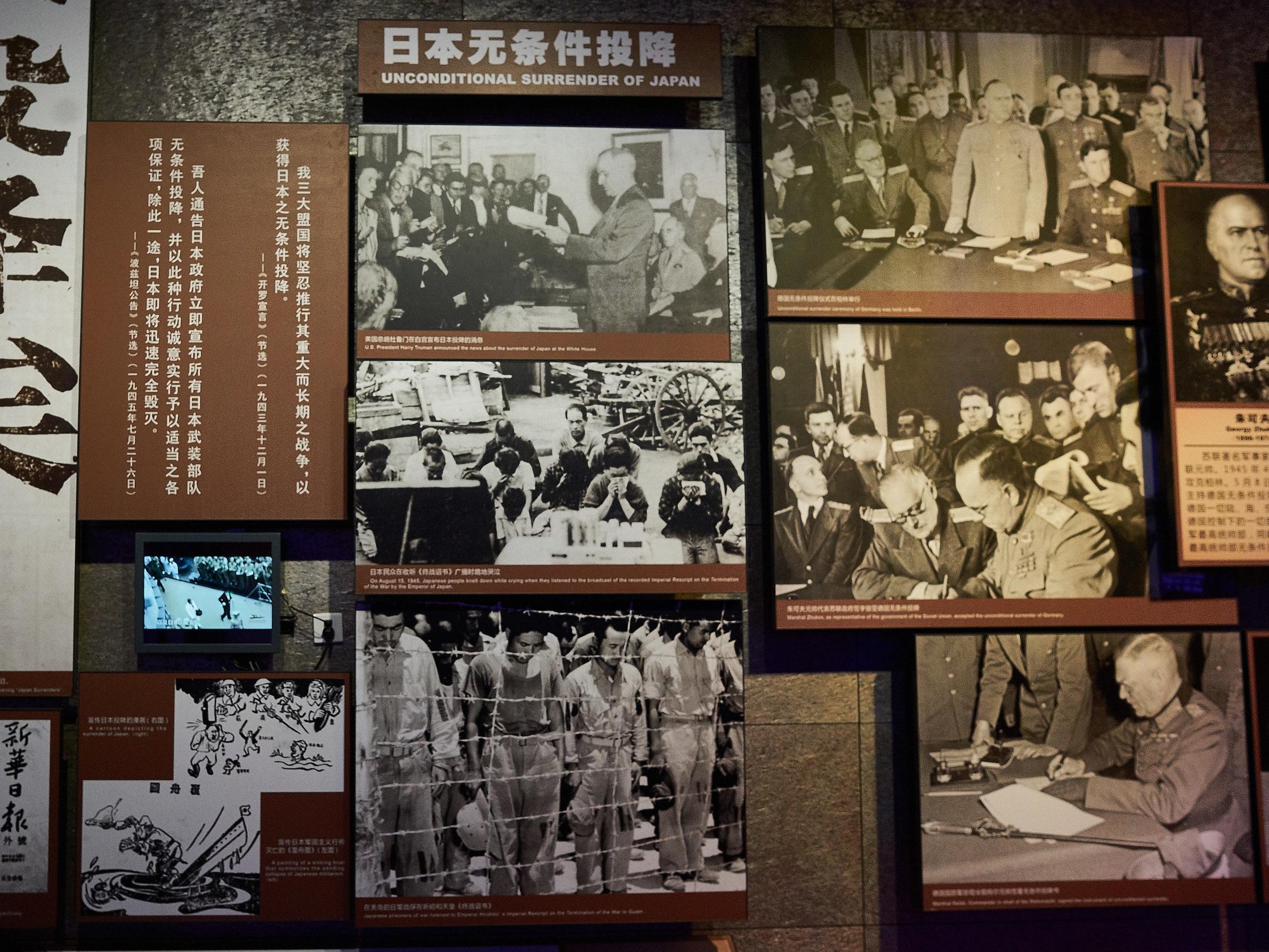 NM japan surrender 1.jpg