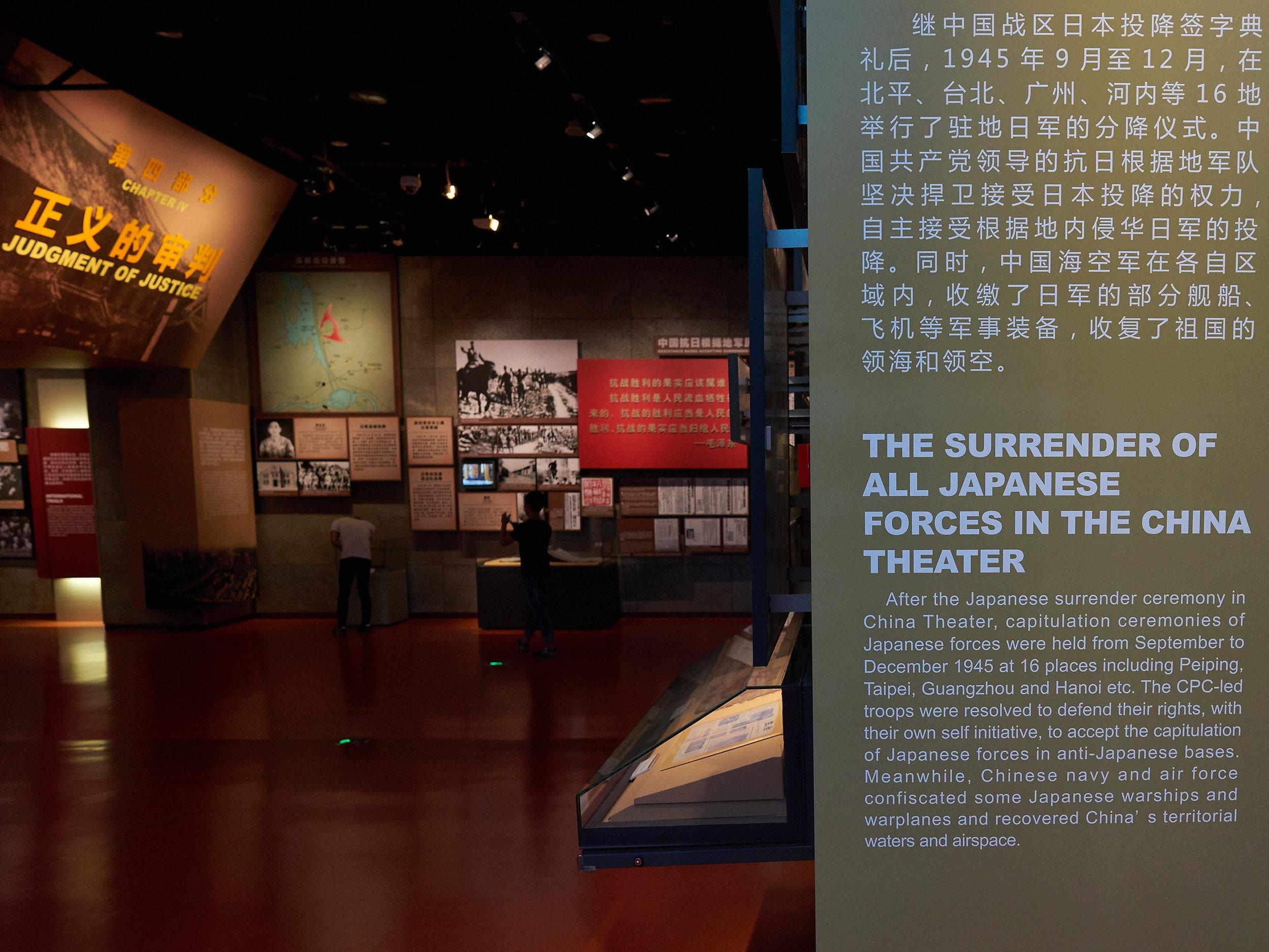 NM japan surrender 2.jpg