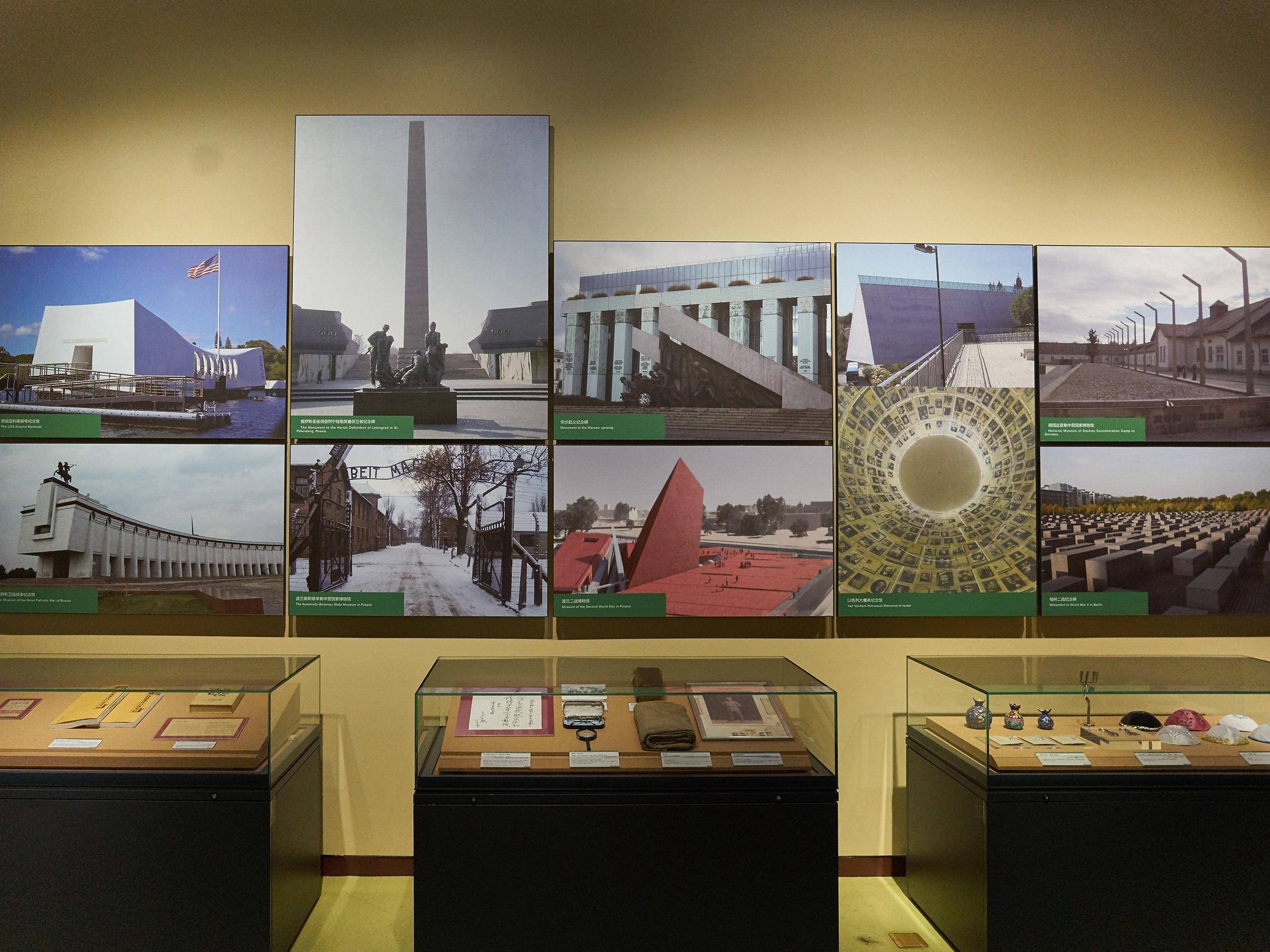 NM peace museums.jpg