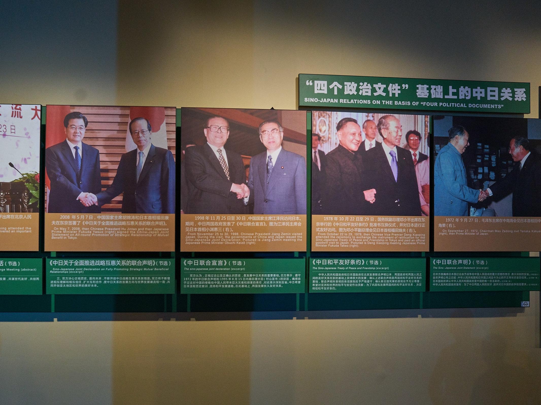 NM sino jap relations.jpg
