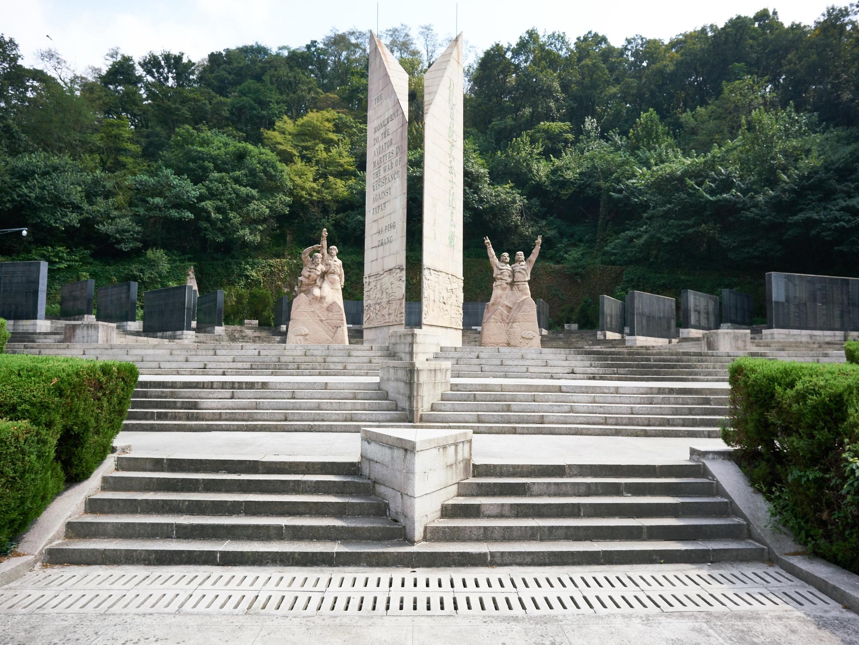 memorial 1 1.jpg