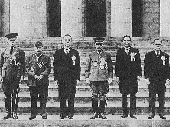Greater_East_Asia_Conference.JPG