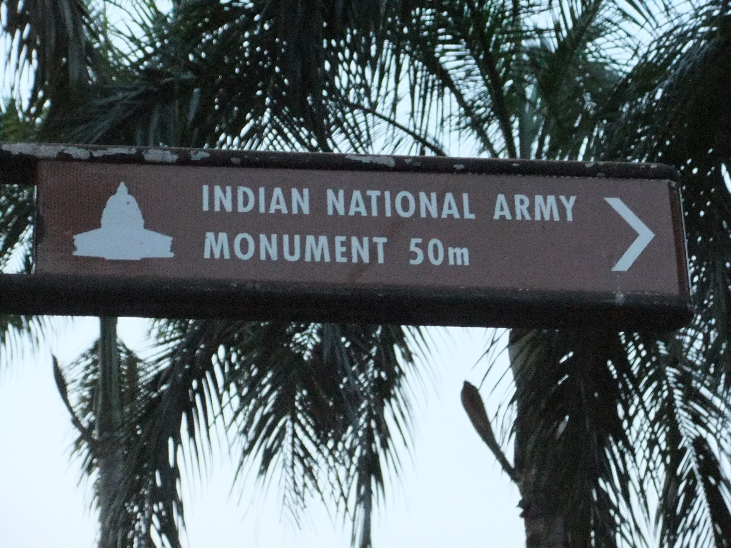Indian National Army memorial, Esplanade Park