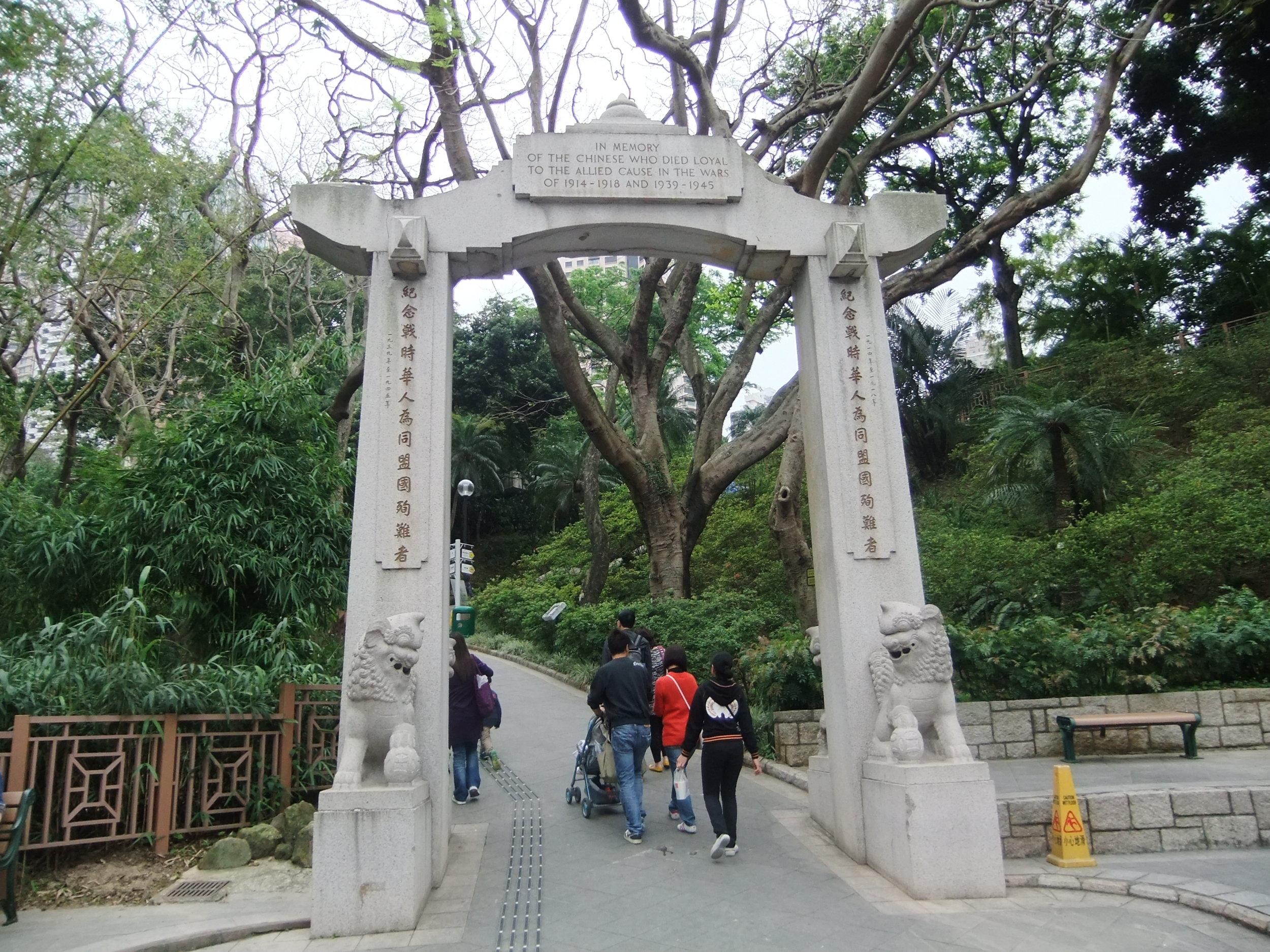 Hong Kong Chinese War Memorial