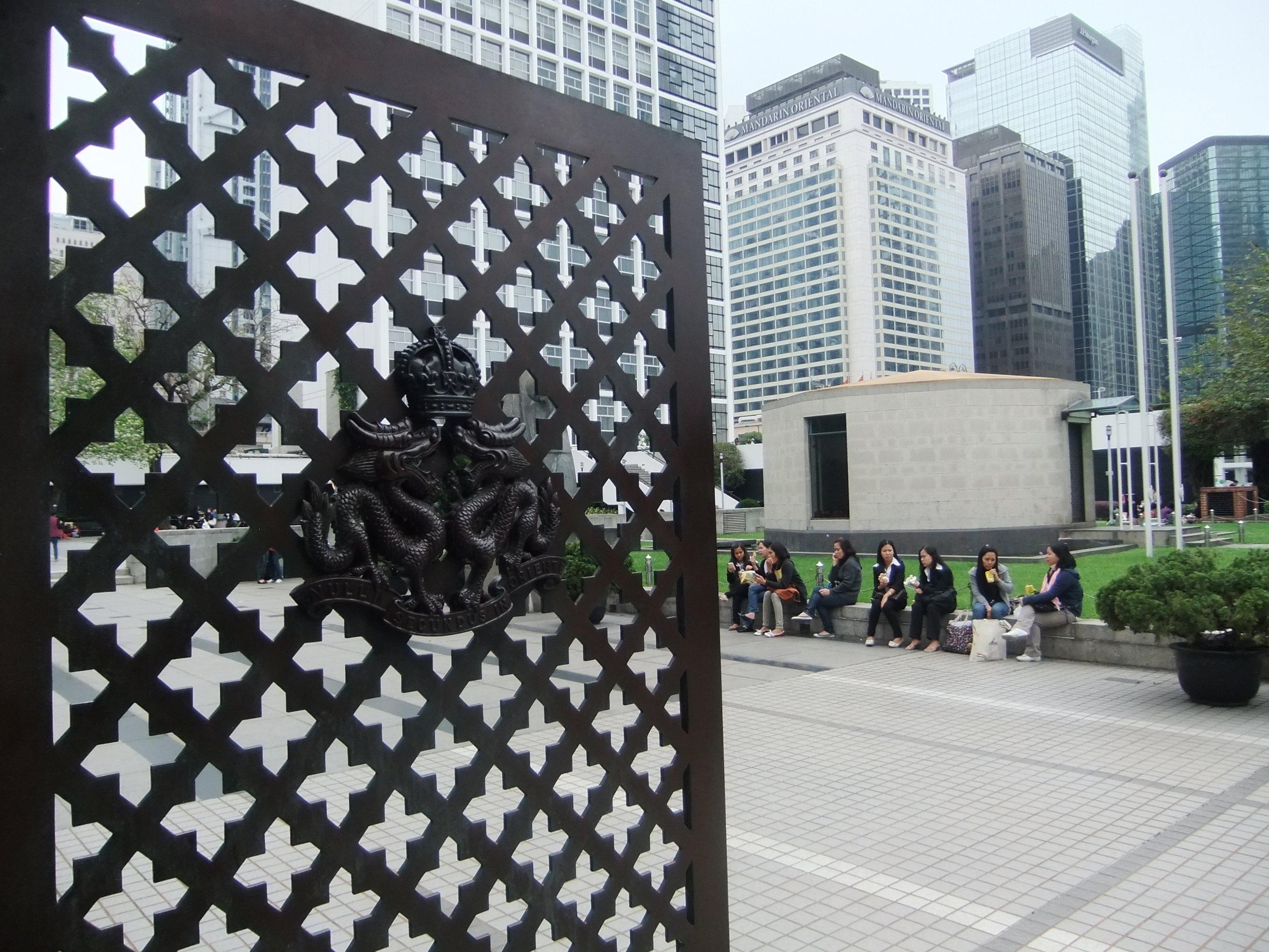 Hong Kong City Hall Memorial Garden