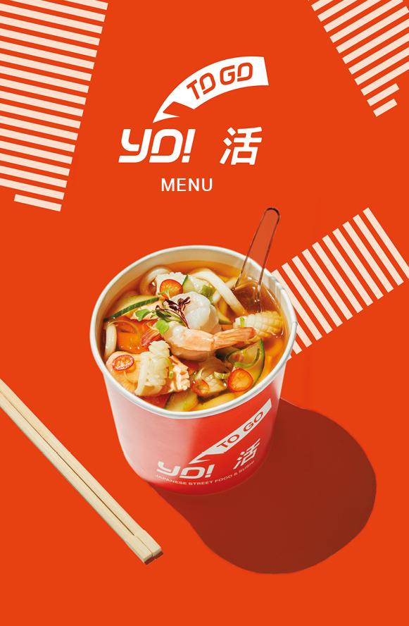 YO! Takeaway menu