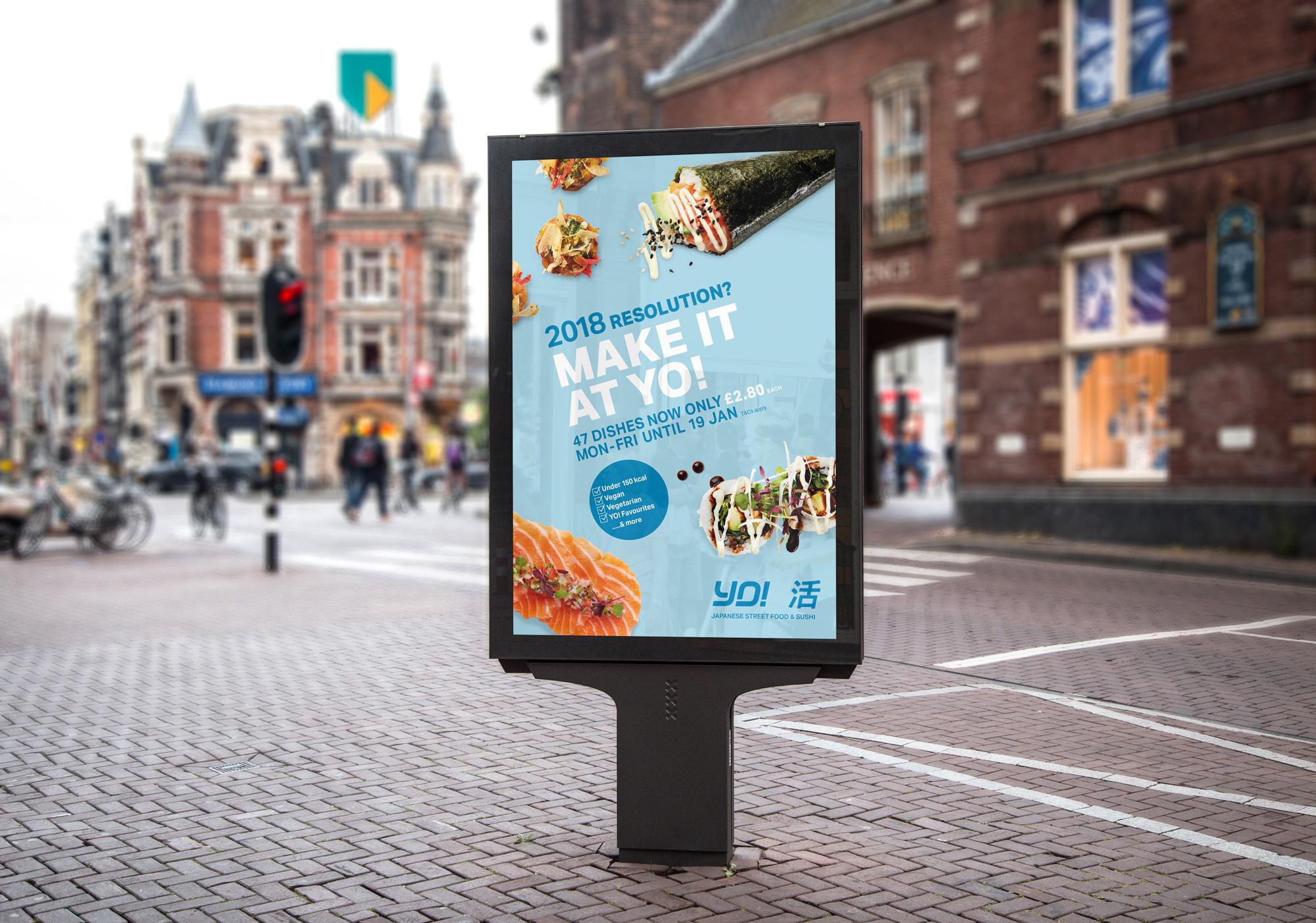 Street-Billboard_YO!JANblues.jpg