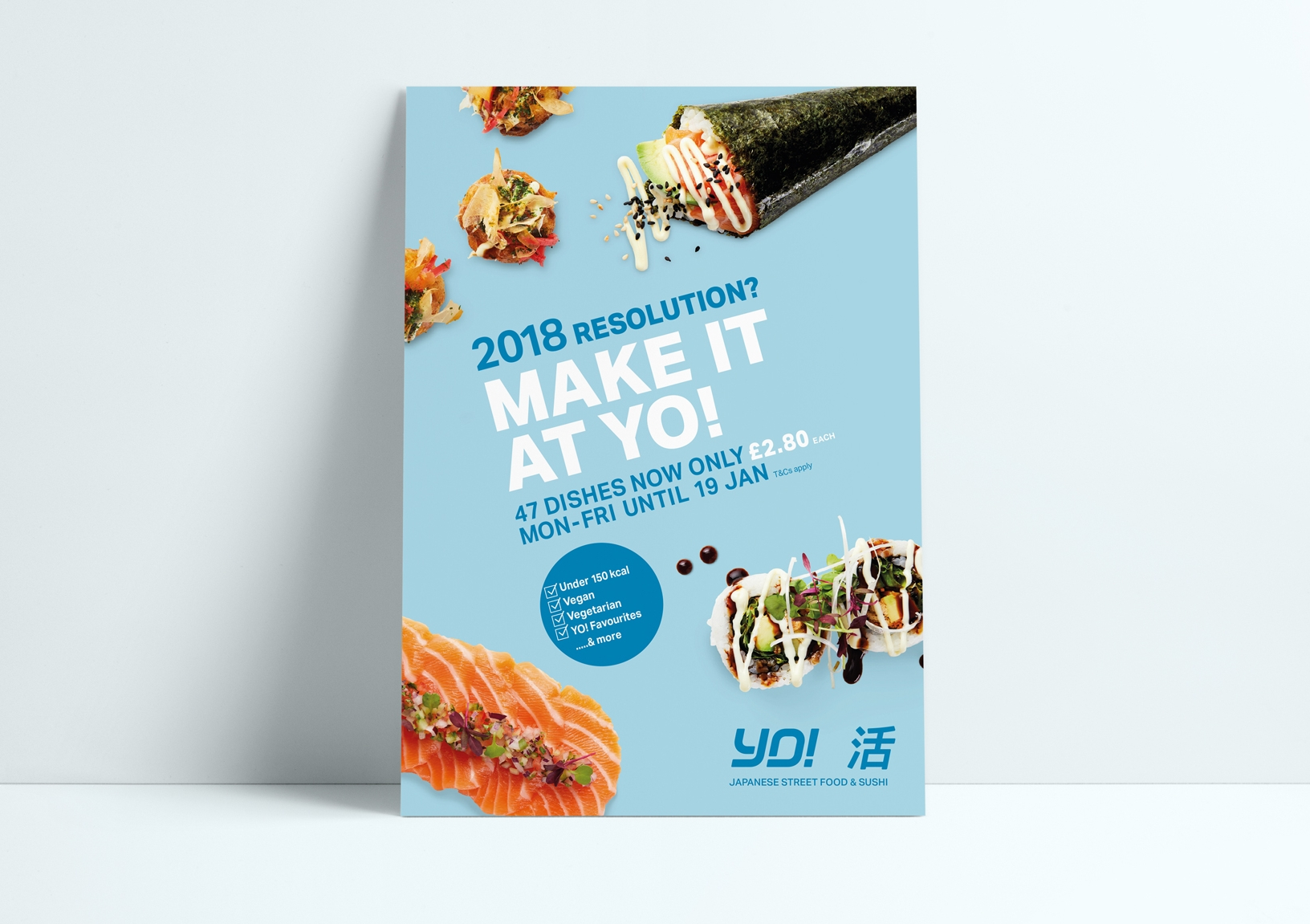 Make it at YO! January sale campaign creative