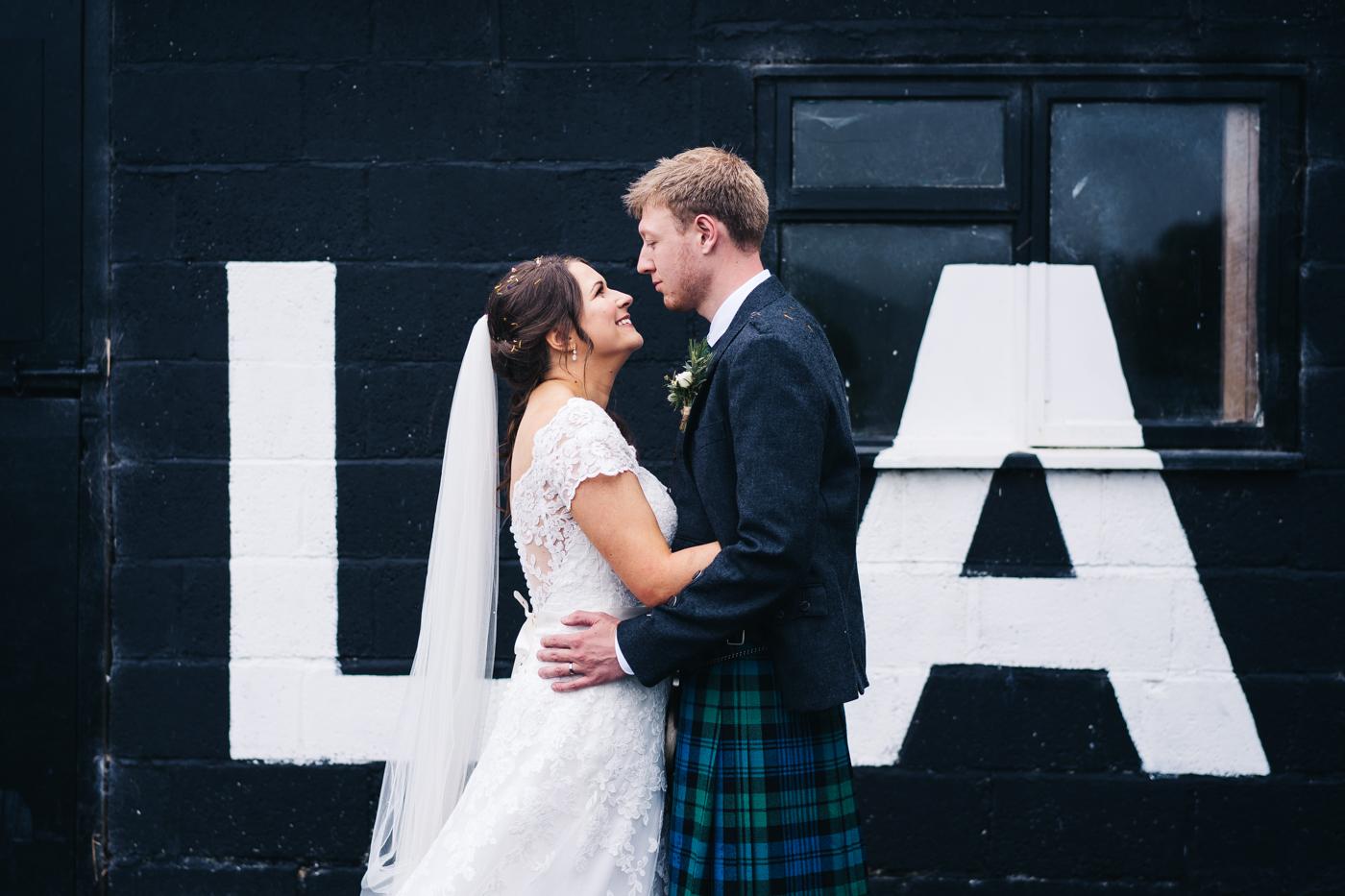 scottish-wedding-trossachs-loch-tay-highlannds-relaxed-photography-photographer-0028.jpg