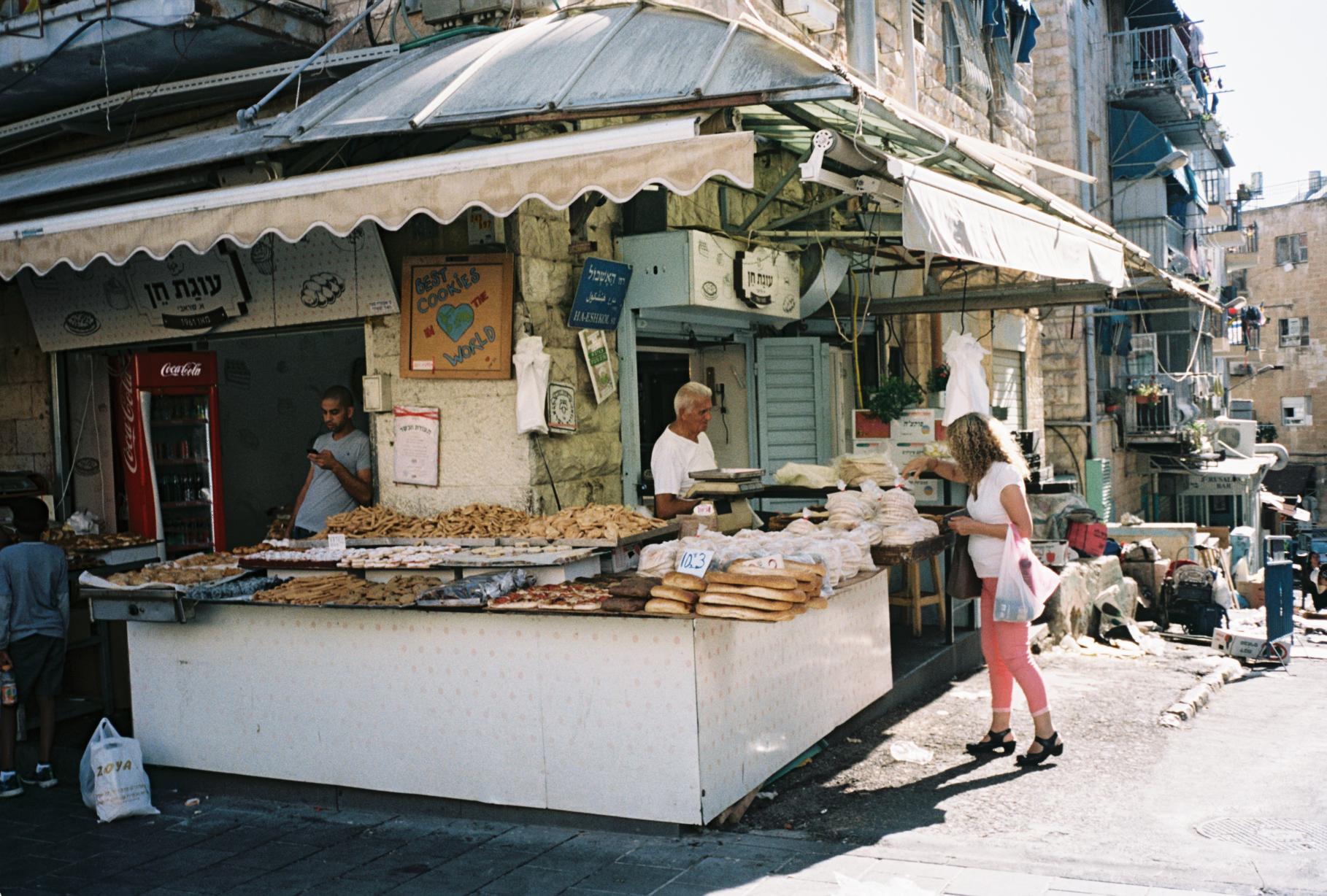 Israel-Jul16-0048.JPG
