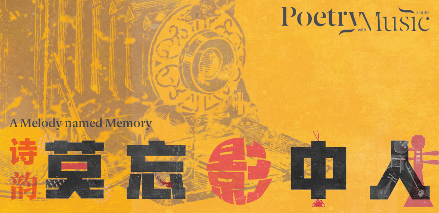 A-Melody-named-Memory-TAH-Website.jpg